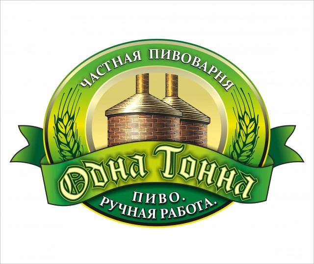 Jedna Tona Rusko 2