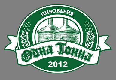 Jedna Tona Rusko