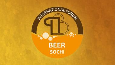 Beer Sochi